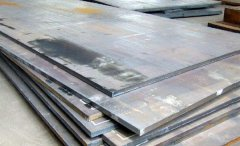 X80 Pipeline Steel Plate Characteristic And Welding Technolo