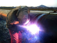 Ourway Provide With Shielded Metal Arc Welding Service