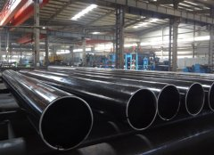 Feature of High Quality CO2 Corrosion Resistance Tube